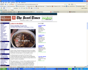 click to read Seoul Times 'baby herbal soup' story PGA