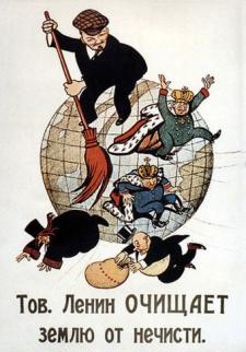 """""""Comrade Lenin Cleanses the Earth of Filth"""" by Viktor Deni"""